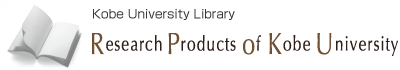 Kobe University Library Digital Archive 【 Research Products of Kobe University 】