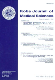 The Kobe journal of the medical sciences